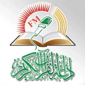 Radio Quran Radio