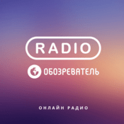 Radio Radio Obozrevatel Russian Hit