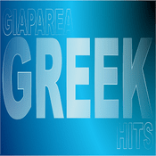 Radio Greek Hits Radio