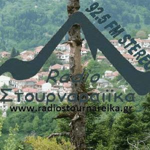 RADIO STOURNAREIKA 92.5 FM STEREO ΡΑΔΙΟ ΣΤΟΥΡΝΑΡΑΙΪΚΑ