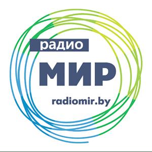 "Radio Mir - Радио ""Мир"""