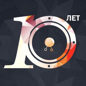 Radio 16bit.FM - ProBeat