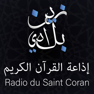 Radio Zine Bladi
